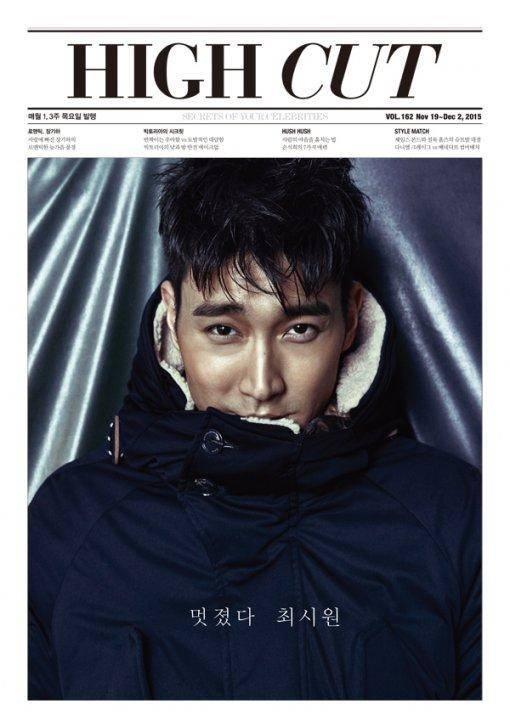 Siwon-high-cut